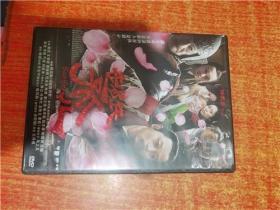 DVD 光盘 赵氏孤儿