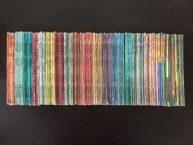 七龙珠 海南74册+甘肃大结局5册+重返龙珠世界卷5册+宇宙游戏卷5册+再上征途卷5册 共94册