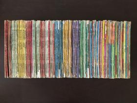 七龙珠 海南74册+甘肃5册 全16卷79册