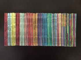 七龙珠 海南74册+甘肃大结局5册 全16卷79册