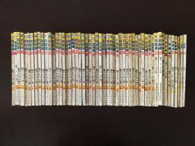 机器猫 1-48/50-54卷 共53册 1-43卷是人美版