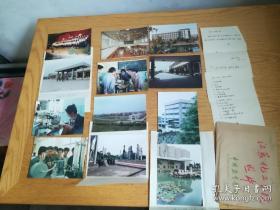 江苏化工学院 照片12张 7寸 附信封 照片说明等(2021年6月校区已拆除,多少化院毕业生魂牵梦萦的地方啊)