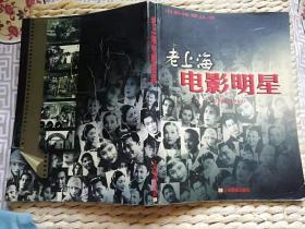【珍罕  王丹凤 签名 签赠本 有上款  题词:惜】老上海电影明星 ====== 2000年5月 一版一印 2000册