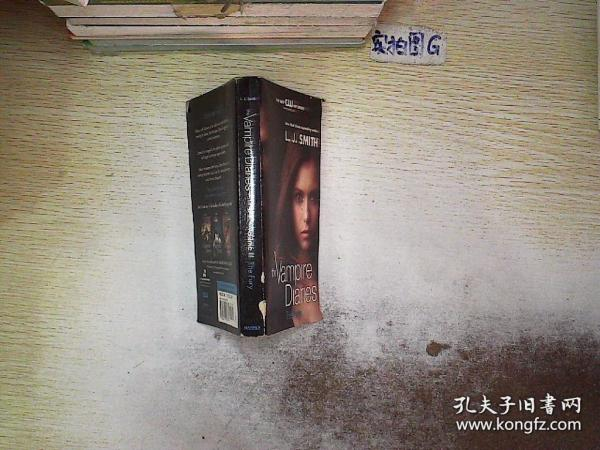 The Vampire Diaries:The Fury (rack)