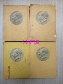 毛泽东选集(1-4卷)——第一卷北京1951年1版2印、第二卷北京1952年1版1印、第三卷北京1953年1版1印、第四卷北京1960年1版1印