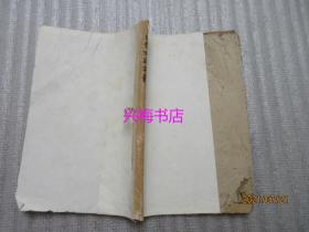 玉堂考正字汇(上、下卷)