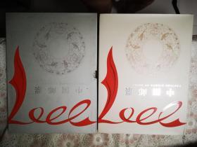 2007中国邮票年册【内含2007全年邮票及点燃激情传递梦想个性化邮票小全张两张、2007中国邮票电子年集光盘】