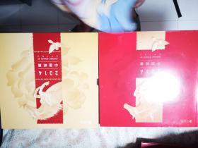 2014中国邮票年册【内含2014年全年邮票,含2014邮票目录、浴马图、中国梦个性化邮票小全张各1张】
