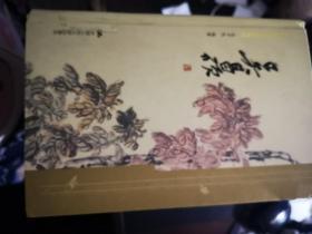 吴昌硕(中国书画名家画语图解)