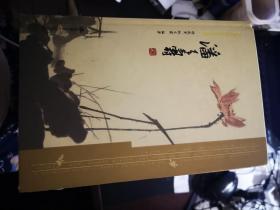 潘天寿(中国书画名家画语图解)