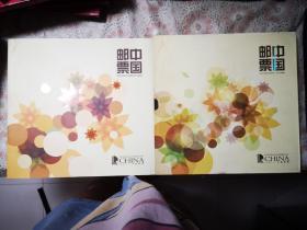 2011中国邮票年册【内含2011年全年邮票,含目录个性化邮票小全张1张、2011中国邮票电子年集光盘】