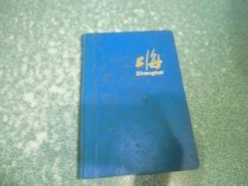 上海老笔记本(硬精装 带一张书签 带插图)