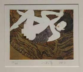 【已装裱】中国 刘彩军 藏书票版画原作1精品收藏 2008年 有签名