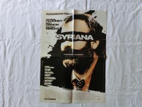 【海报】syrlana(辛瑞纳)