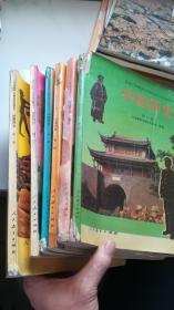 90年代老课本  九年义务教育三年制初级中学教科书  中国历史 第一、二、三、四册,世界历史第一、二册(全六册)