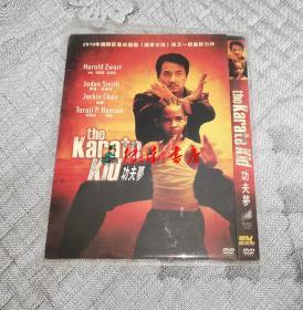 功夫梦(由哈罗德·兹瓦特执导,成龙、贾登·史密斯主演的一部动作电影) (DVD)光盘