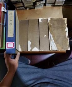 莫干山,四册卷一到卷十三