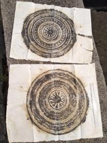 铜鼓拓片两张