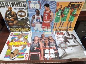 NBA金版系列典藏18本打包卖!