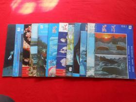 海洋(1981年第1-12期)