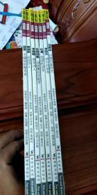 经典少年游:诗词曲系列(共7册)
