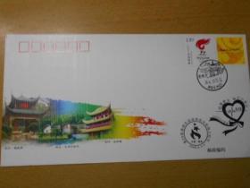 2008北京奥运会火炬接力盖长沙爱晚亭风景戳纪念封