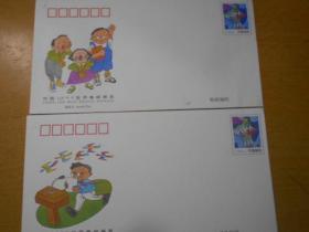 1999中国世界邮展邮资封6枚
