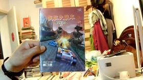 疯狂大飙车2游戏手册--无盘(32开,88品)阳台2对 放