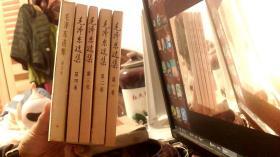 毛泽东选集 1-5卷  MM001(32开,88品)东铁皮柜右放