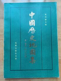 正版现货 中国历史地图集 第二册 春西汉东汉 谭其骧 地图出版社