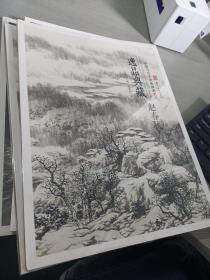 逸品典藏 中国当代学术派画家 赵春秋
