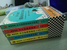 半小时漫画必背古诗词+唐诗宋词(全5册)