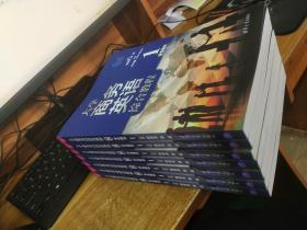 大学商务英语综合教程(第二版 学生用书1)
