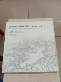 山地城市设计的重庆实践(2006—2016)
