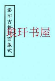 【复印件】路政-1928年版-河北省建设厅调查报告