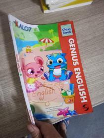 GENIUS ENGLISH Class Book 3