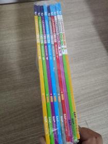 SAP Learning English   共9本合售