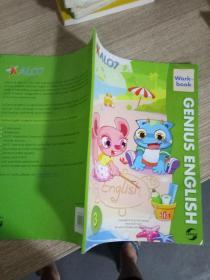 ALO7 GENIUS ENGLISH (work book)
