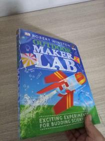 Outdoor Maker Lab 精装 英文版 外壳有破损