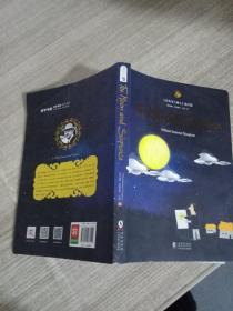月亮与六便士 英文版原版