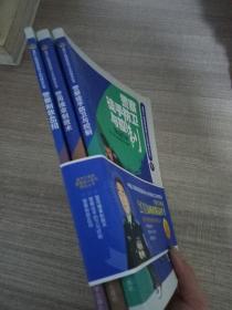 娄丙午教授警察格斗系列精品丛书 全三册
