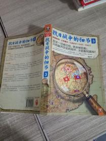 抗日战争的细节3:战略相持:上高鏖兵、三战长沙(1939—1942)