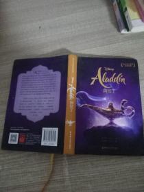 迪士尼大电影双语阅读.阿拉丁Aladdin