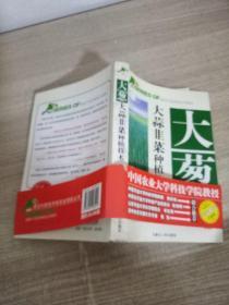 大葱大蒜韭菜种植技术