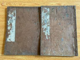 清后期和刻本《易经》两册全,线装大本木版印