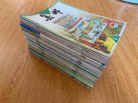 集邮 1988年-1999年共54期合售,不重复