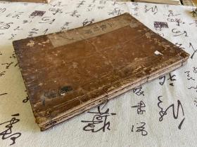 元禄十年(1697)和刻本《三教指归》三卷两册全,日本真言宗创始人【空海】著,内容阐示儒道佛三教之归趣,并论其优劣。
