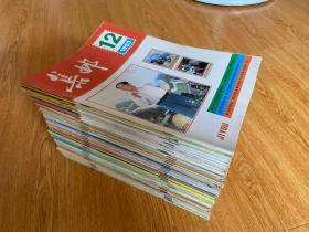 集邮 1988年 1989年 1990年 1991年 1992年 1993年 六全年72期缺2期,共70期合售