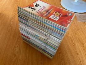 集邮 1988年-1999年共101期合售,不重复