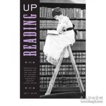 ReadingUp